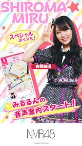 ls magazine bd company girls|