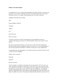 Resume Definition Introduction Cover Letter For Resume Image Collections Cover