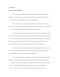personal statement essay sample sample personal statement essay sample personal statement essay  personal statement template     Sample