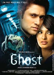 Ghost (2012) [Vose]