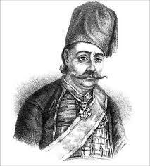 Petrobey Mavromichalis