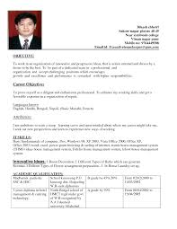 Breakupus Pleasant Resume Objective Examples Journalism Resumetempaltemastercom With Hot Resume Objective Examples Journalism With Amazing Game Developer     happytom co