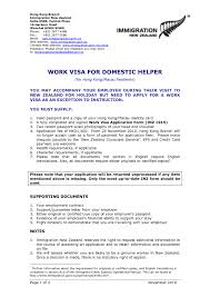 Nanny Resume Sample Templates by Resignation Letter Generator