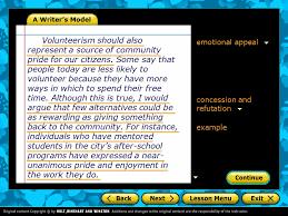 Custom essays online jatekok   metricer com