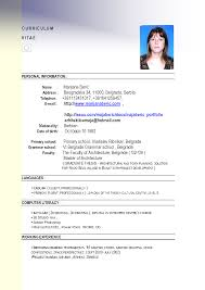 Best Resume Job by Good Resume For Job Application Resume For Your Job Application