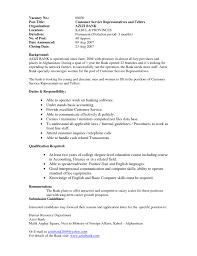 Customer Service Experience Resume Customer Customer Service Qualifications Resume