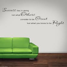 success office wall art sticker hall lounge quote decal mural