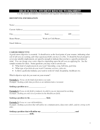 Career Objective On Resume  resume template education objective     happytom co