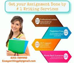 Assignment Writing Help Pakistan   Leading Custom Writing Service     Essay Writing PK