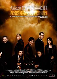 Infernal affairs III film complet