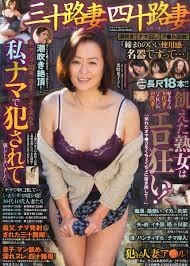四十路妻|歳を重ねる度に性欲旺盛になる四十路妻 町田 美枝子 46歳