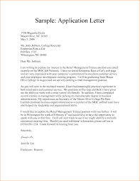Resume For Ojt Students Sample application letter and resume sample sample of resume and       sample application letter