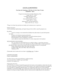 Basic Resume Examples Skills Resume Samples Retail Jobs