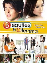 ดูหนัง Beauties in Dilemma ยัยสวยสั่งได้ กับ คุณชายเทวดา