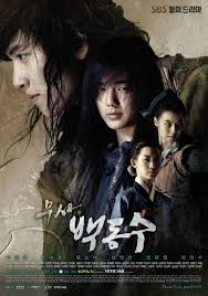 Warrior baek dong soo capitulos