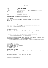 Resume Job Profile by Wait Staff Job Description For Resume Resume For Your Job