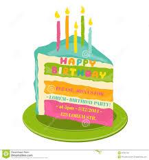 Printable Invitation Card Stock Happy Birthday And Party Invitation Card Stock Vector Image