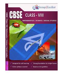 cbse class 8 mathematics science social studies educational cd