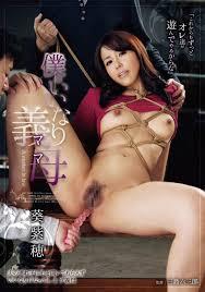 00013 jap b0ndage videoz blogspot com|