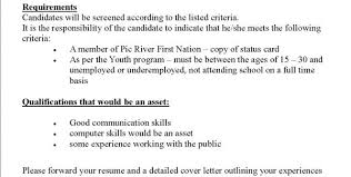 Sample Of Receptionist Resume by Receptionist Resume Click Here To Download This Assistant Curator