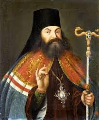 Teófanes Prokopóvich