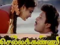 Chellakannu - Sunday Spl Movie