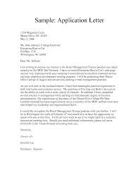 cover letter for a job application letter sample how to make a     wikiHow
