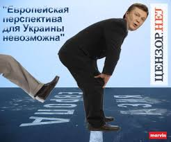 """""""Дело Щербаня"""" ставит Украину в международную изоляцию. - Гарань - Цензор.НЕТ 9167"""