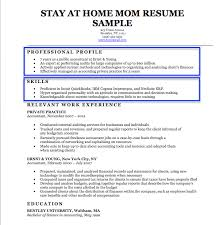 Resume For Nanny Job by Stay At Home Mom Resume Sample U0026 Writing Tips Resume Companion