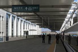 Xinyang East railway station