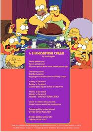 thanksgiving kid poems poetry for children 2015