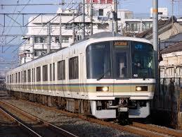 Nara Line