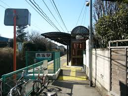 Akasaka Station
