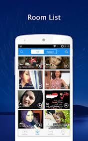 Yalla Free Voice Chat Rooms APK Screen Shots     AllFreeAPK