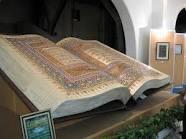 قران كريم للمسن,صور ايات قرانية للماسنجر,صور القران الكريم جديدة images?q=tbn:ANd9GcQ