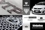 ประกาศผลรางวัล LnwShop of the Year 2012 - สารบัญเว็บ รวมเว็บเทพ ...