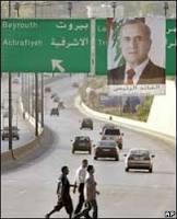 Para analistas, acordo no Líbano não é solução de longo prazo
