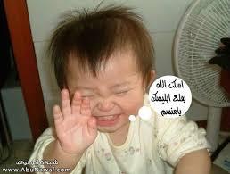 نكـــــــــــــــــت عربية Images?q=tbn:ANd9GcQCvoSo9OrZrqddfDsZPV8GROxYVqRx9xkJ1gBmY2BWibu9sT0T