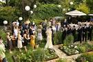 Outdoor Wedding Reception Decorations – GeaVisual outside wedding ...