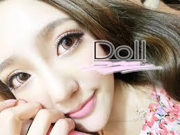 cosmetic colored contact lenses harajuku storm halloween pink