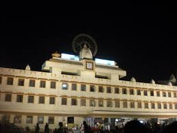 Varanasi Junction railway station