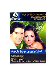 Shampoo For Black Colored Hair Poompuksa Prim Perfect Black Color Hair Dyeing Shampoo U2013 Dokya