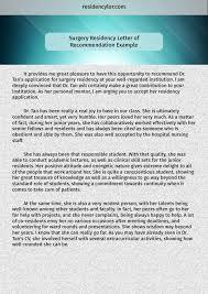 Templates Recommendation Letter http webdesign  com lI meky