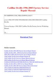 cadillac deville 1996 2005 factory service repair manual pdf by