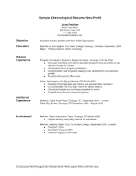 Example Server Resume by Server Resumes Skills Virtren Com