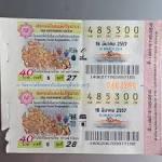 ล็อตเตอรี่ 16 มีนาคม 2557 ภาพ ด้านศิลปวัฒนธรรมไทย (Lottery 16 ...