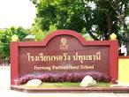 สถานที่สำคัญ-องค์การบริหารส่วนตำบลสวนพริกไทย ( อบต. สวนพริกไทย ) อ ...