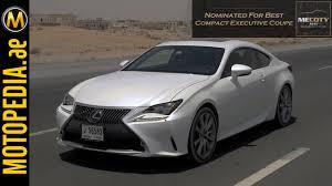 lexus cars uae price 2015 lexus rc 350 review تجربة لكزس ار سي 350 dubai uae by