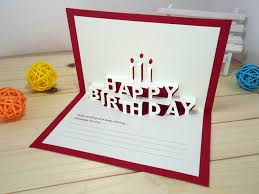 home design photo ideas for birthday cards images birthday card