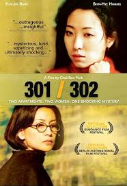 301 302 (1995)